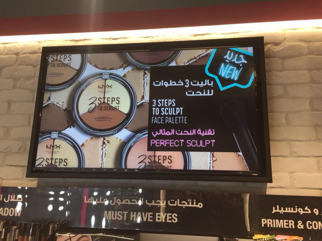 NYX Store Koweit Airport